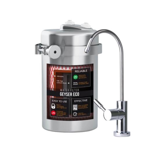Geyser ECO pult alá szerelhető vízszűrő